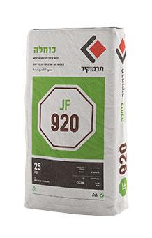 תרמוקיר 920 JF - חומר מילוי למישקי אריחים