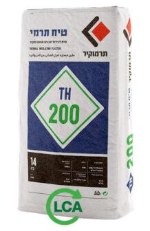 תרמוקיר 200 TH - טיח לבידוד מבנים מחום וקור לשימוש חיצוני בכל סוגי המבנים עד 5 קומות