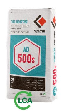 תרמוקיר AD 500S - דבק צמנטי להדבקת אריחי פורצלן