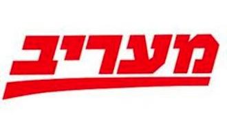 100 הישראלים מעוררי ההשראה