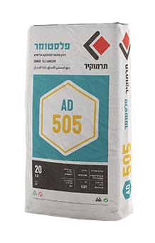 תרמוקיר AD 505 - דבק צמנטי להדבקת אריחים