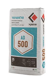 תרמוקיר AD 500 - דבק צמנטי להדבקת אריחים