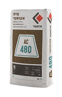 תרמוקיר 480 AC  - טיח לבליעה אקוסטית ובידוד תרמי