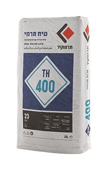 תרמוקיר 400 TH - טיח לבידוד מבנים מחום וקור
