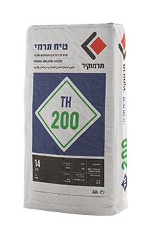 תרמוקיר 200 TH - טיח לבידוד מבנים מחום וקור
