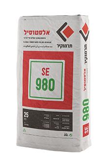 תרמוקיר SE 980 - איטום צמנטי חד-רכיבי גמיש