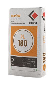 תרמוקיר PL 180 - שכבת החלקה לבטון וטיח