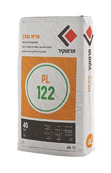 תרמוקיר PL 122 - שכבת מגן לטיח תרמי