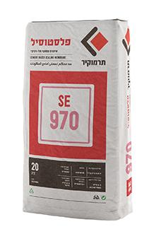 תרמוקיר 970 SE  - איטום צמנטי חד-רכיבי