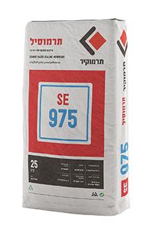 תרמוקיר SE 975 - איטום צמנטי חד-רכיבי