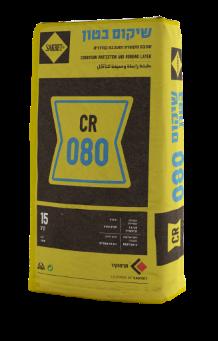 SAKRET CR 080 - שכבה מקשרת ומעכבת קורוזיה