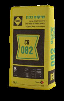 SAKRET CR 082 - מילוי צמנטי לשיקום בטון R3