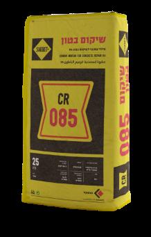 SAKRET CR 085 - מילוי צמנטי לשיקום בטון R4