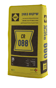 SAKRET CR 088 - שכבת החלקה צמנטית לשיקום בטון