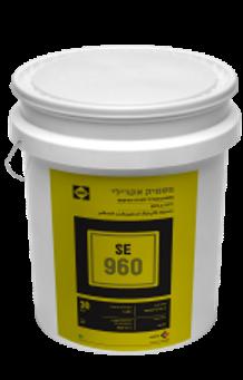 SAKRET SE 960 - מסטיק אקרילי למילוי ואיטום