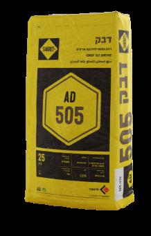 SAKRET AD 505 - דבק צמנטי להדבקת אריחי פורצלן